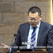 La direction du Christ dans son Église en Chine
